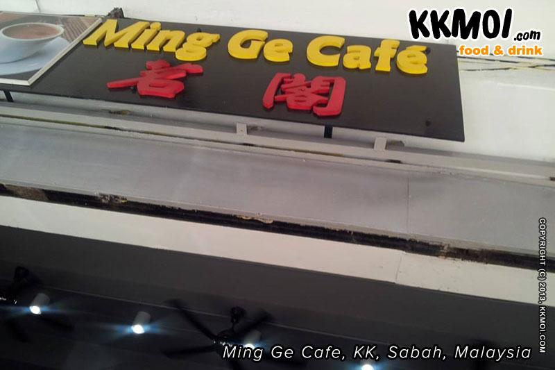 mingge_sign