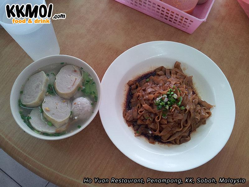 hoyuan_meal